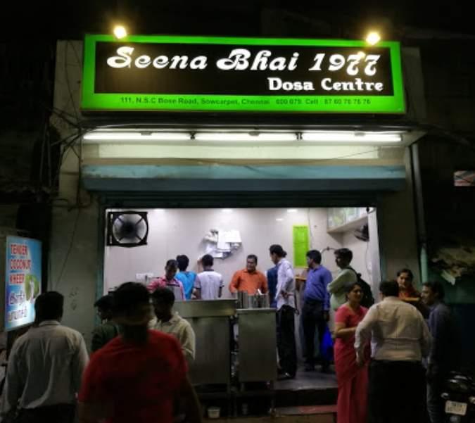 Seena Bhai Tiffin Centre Chennai